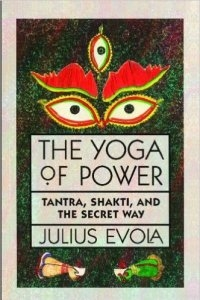 evola-the-yoga-of-power.jpg