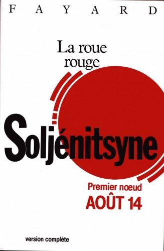 Soljenit01.jpg