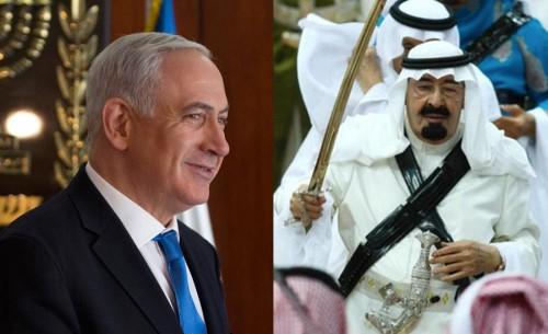 art-israel-arabie-saoudite.jpg