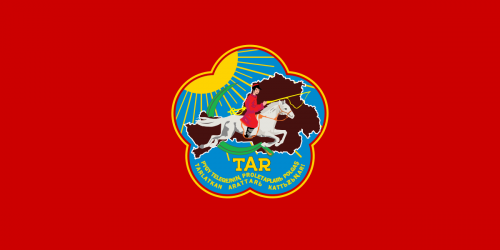 1200px-Flag_of_the_Tuvan_People's_Republic_(1935-1939).svg.png