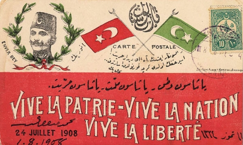 Carte-postale-turque-1908.jpg