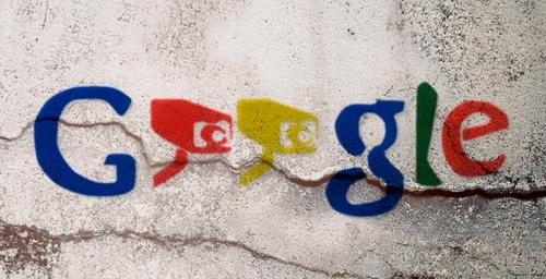 google-surveillance.jpg