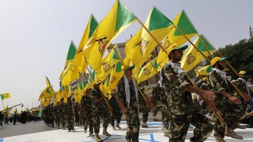 Kataeb-Hezbollah.jpg