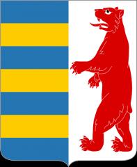 Karptska_Ukraina-2_COA..png