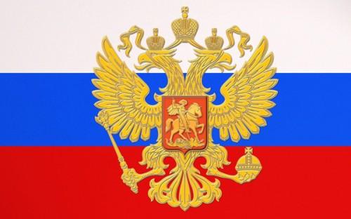 russ_flag.jpg