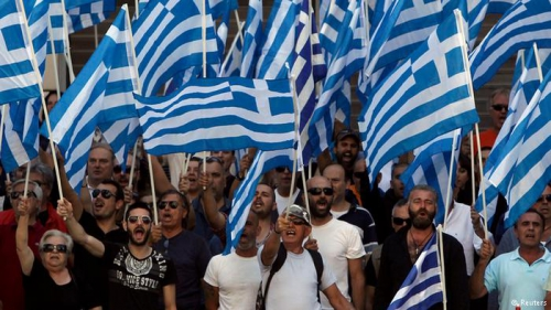 Flagsgreece1561_303,00.jpg